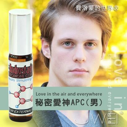 費洛蒙的世界®-信息素 秘密愛神APC(男用)