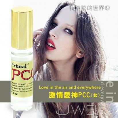 費洛蒙的世界®-信息素 激情愛神PCC(女用)