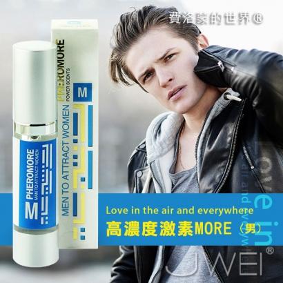 費洛蒙的世界®-信息素 高濃度激素MORE(男用)