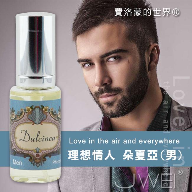 費洛蒙的世界®-信息素 理想情人 朵夏亞(男用)