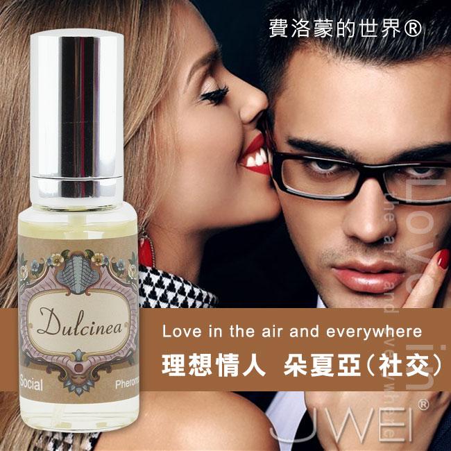 費洛蒙的世界®-信息素 理想情人 朵夏亞(社交用)