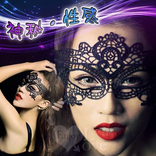 蕾絲眼罩‧舞台表演情人誘惑狐媚裝扮【購物即送禮】♥