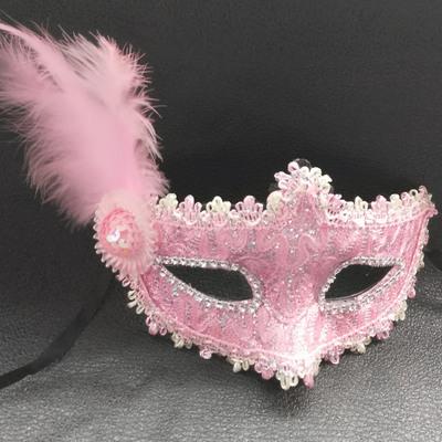 蕾絲派對公主面具(粉色)♡