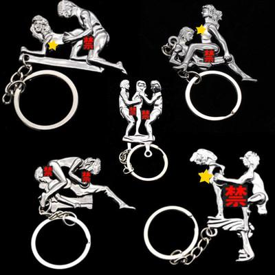 男女姿勢情趣鑰匙♥