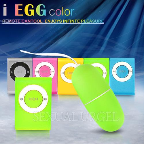 i-EGG-i egg我的顏色我做主 20頻防水靜音遙控跳蛋【3000元滿額貴賓禮】♥