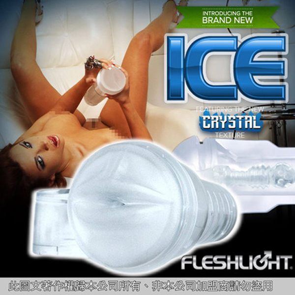 美國Fleshlight - Ice Mouth Crystal 透明水晶美唇整組