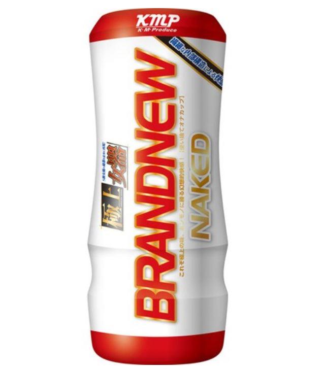 【日本KMP】BRANDNEW極上女器カップ ネイキッド 快感波狀自慰杯罐