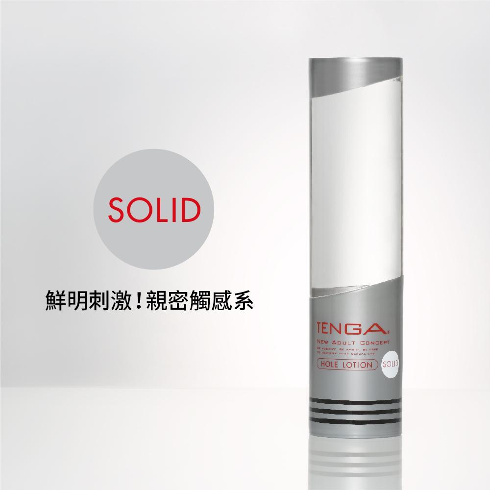 日本TENGA 柔細觸感SOLID潤滑液(體位杯專用)