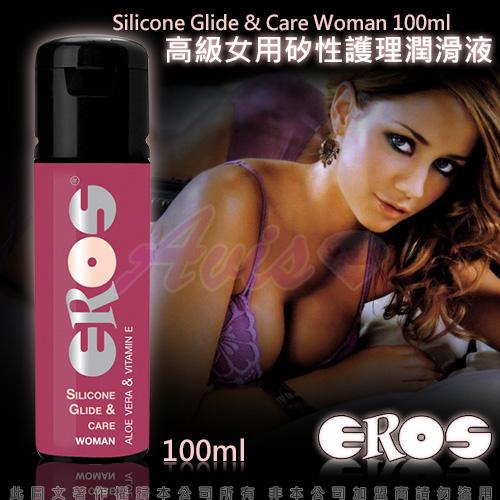 德國Eros-高級女用矽性護理潤滑液 100ml