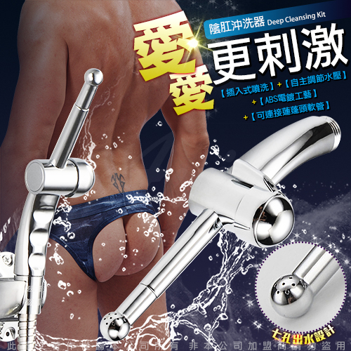 虐戀精品CICILY 七孔設計 深入式陰肛沖洗器♥