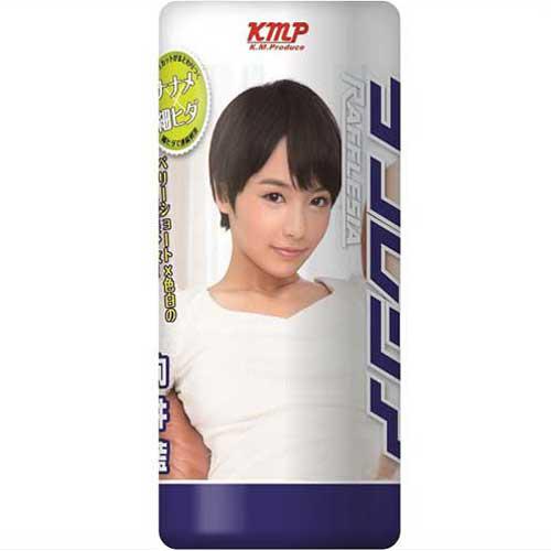 日本KMP*向井藍 快感自慰杯