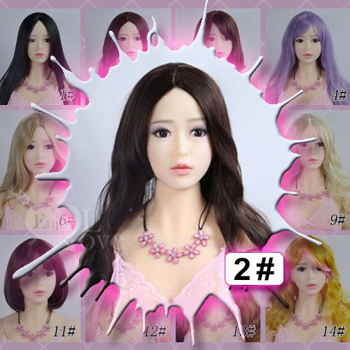 1:1實體娃娃 裝扮假髮‧2# 棕色 中分 長捲髮