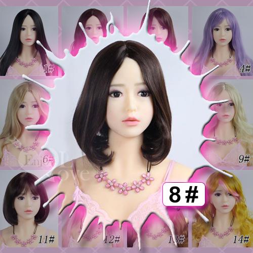 1:1實體娃娃 裝扮假髮‧8# 棕色 中分 短髮