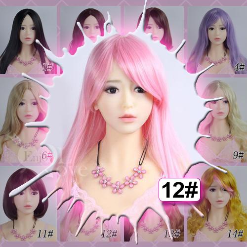 1:1實體娃娃 裝扮假髮‧12# 粉色 斜劉海 長髮