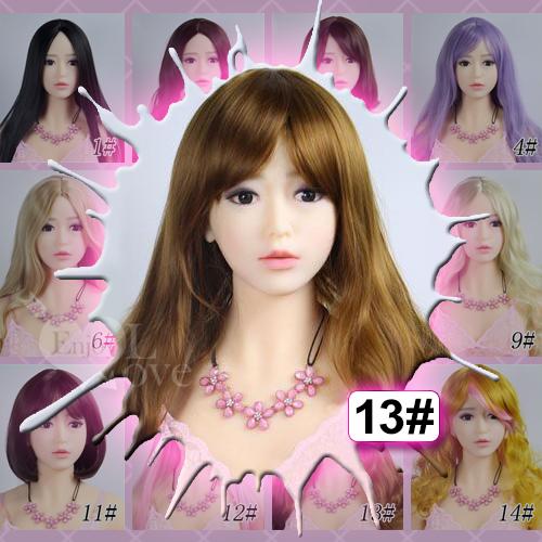 1:1實體娃娃 裝扮假髮‧13# 亞麻金 劉海 長捲髮