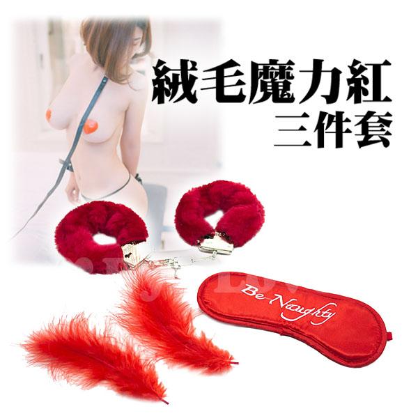 SM 絨毛魔力紅3件套(眼罩+手銬+羽毛)