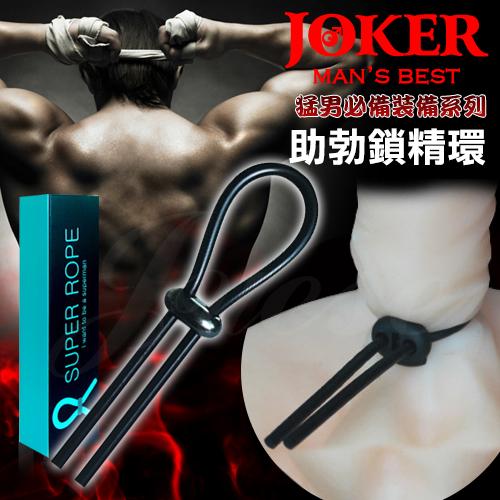 猛男必要裝備 性愛助勃繩-塑膠扣-大小可調♥
