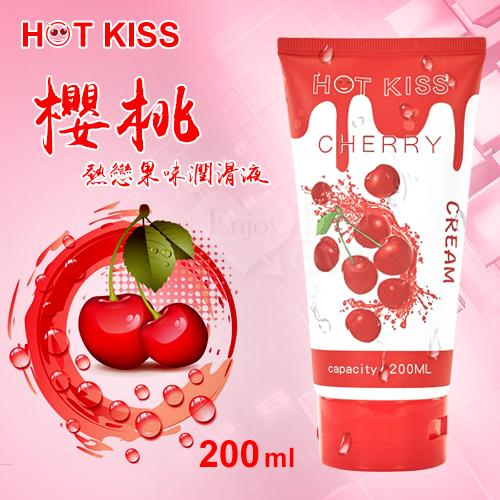 HOT KISS‧櫻桃 熱戀果味潤滑液 200ml﹝可口交、陰交、按摩...﹞♥