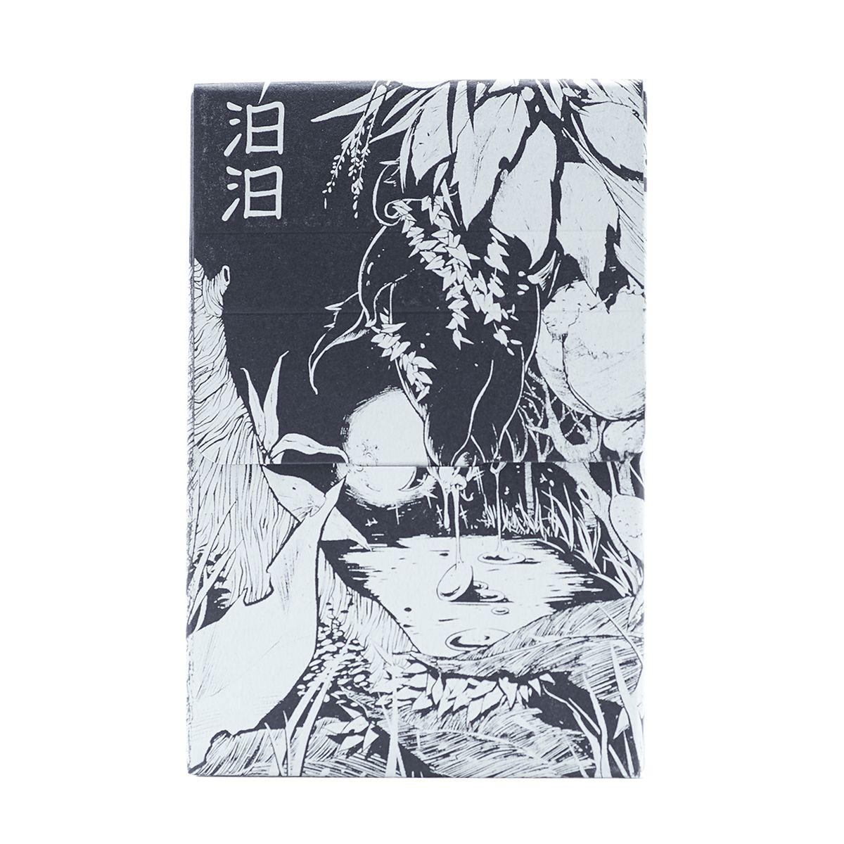 異物 • 「汨汨」矽性潤滑液膠囊