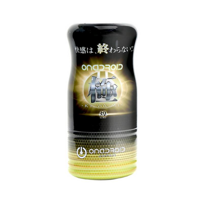 日本A-one*オナドロイド極 煌-KIRA- ハード 男用高潮飛機杯自慰杯