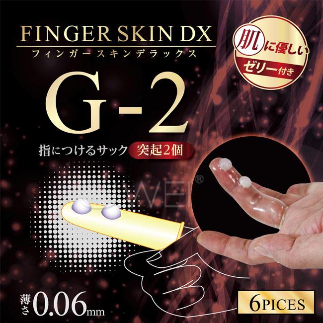 日本原裝進口NPG.フィンガースキン DX 極薄親膚雙珠G點指套-G-2(6入組)