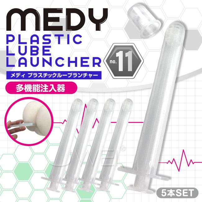 日本原裝進口A-ONE.MEDY LUBE LAUNCHER No.11 多功能潤滑油注入器-5入組