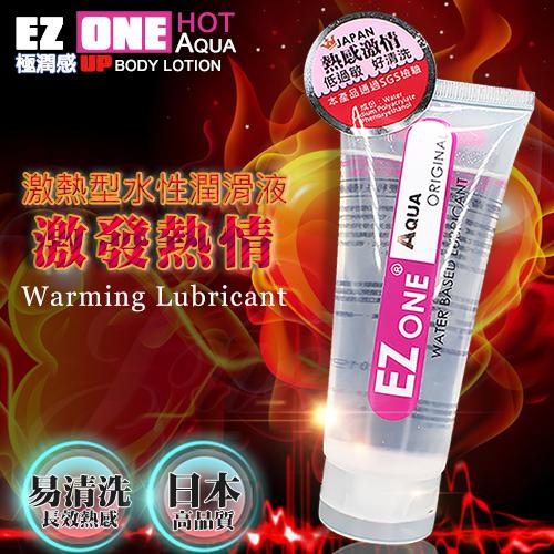 日本EZ ONE-極潤感 激熱型水性潤滑液140g-內有SGS測試報告書