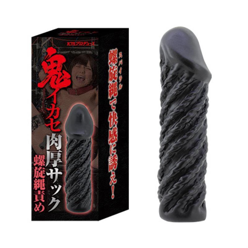 日本KMP 鬼系 肉厚螺旋繩責激情猛男套男用加長套 加長加粗套