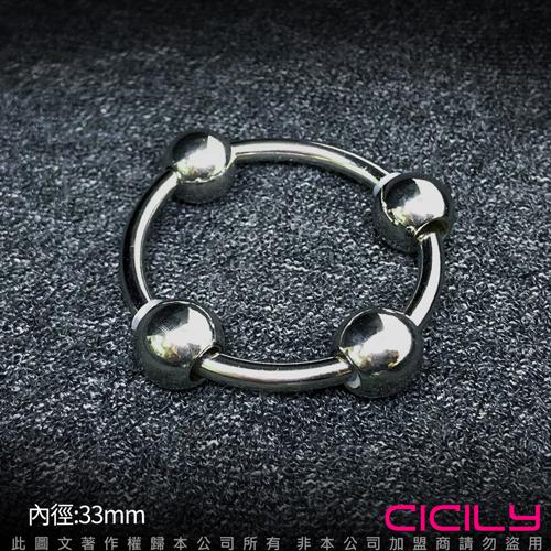 虐戀精品CICILY 金屬 四珠鎖精環 陽具陰莖環 33mm♥