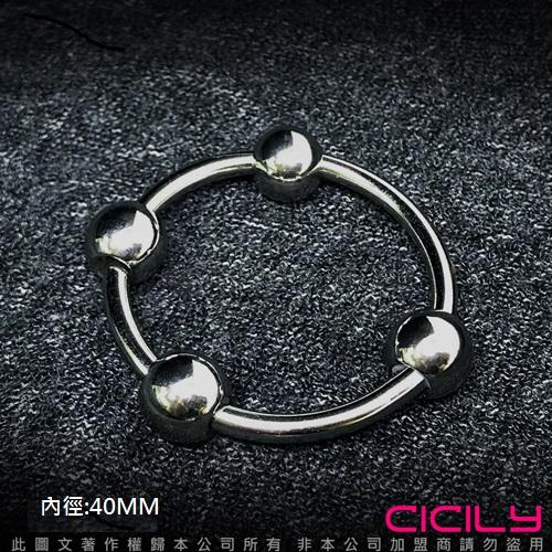 虐戀精品CICILY 金屬 四珠鎖精環 陽具陰莖環 40mm♥