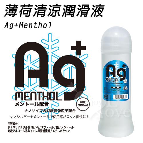 日本原裝進口*Ag+Menthol 薄荷清涼潤滑液(300ml)