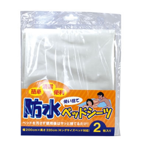 日本NPG.てベッドシーツ 一次性防水床單(2入裝)
