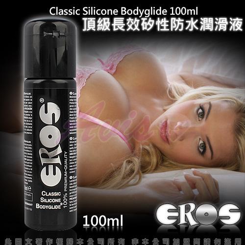 德國Eros-頂級長效型矽性防水潤滑液100ml