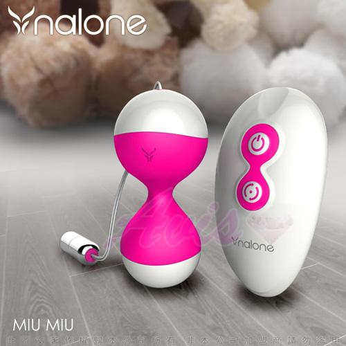 香港Nalone-妞妞MIUMIU 無線遙控7段防水 震動聰明球﹝USB充電+7頻無線遙控﹞