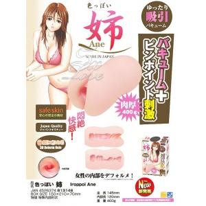 日本TH‧姉 - 桃色妖媚姐姐(超仿真3層環形構造)