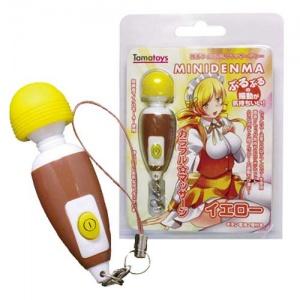 日本Tama Toys*MINIDENMA カラフル☆マッサージ イエロー迷你按摩棒-黃色