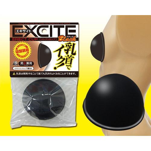 日本A-one*エキサイト エレクトカップ 【ブラック】電動乳房按摩器【電池款】胸部刺激