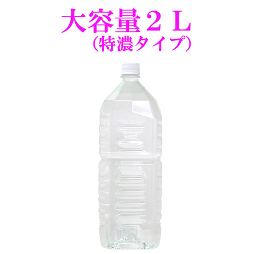 日本A-one*ジャンボローション 巨量潤滑液 2000ml【特濃】