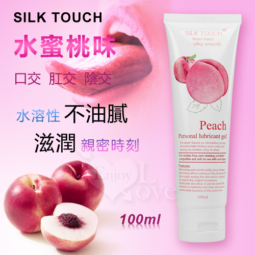 SILK TOUCH‧Peach 水蜜桃味口交、肛交、陰交潤滑液 100ml♥