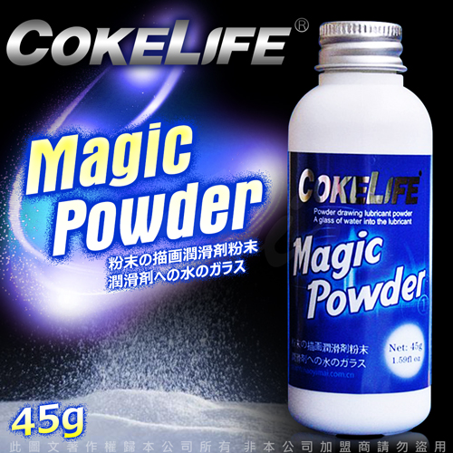 COKELIFE Magic Powder 魔術粉末 潤滑液 45g♥