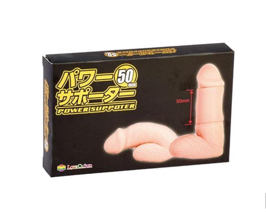 日本wins*パワーサポーター50mm 可調式包莖環-50mm(說明含影片介紹)