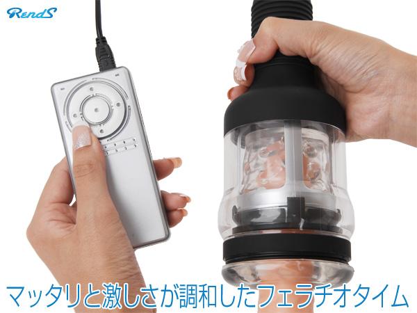 【日本Rends】R-1旋轉式電動自慰用~A10旋風器S-M(有附贈控制器)