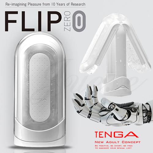 日本TENGA-FLIP ZERO太空旗艦版自慰杯-TFZ-001