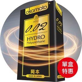 OKAMOTO 日本岡本‧002水感勁薄保險套/衛生套12入裝