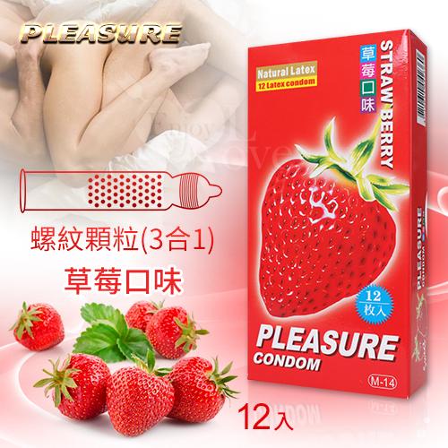 樂趣‧螺紋顆粒 (3合1) 草莓味保險套 12入