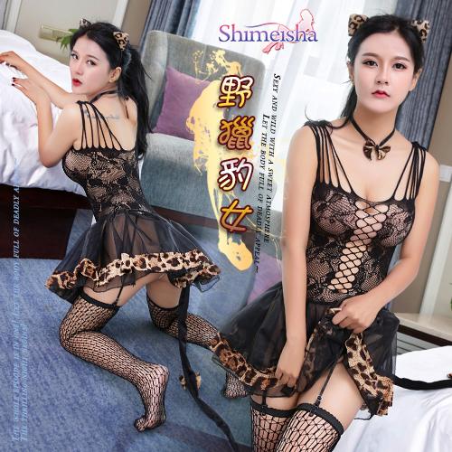 《SHIMEISHA》野獵豹女!拼接紗裙吊襪帶遊戲網衣套裝﹝黑﹞♥