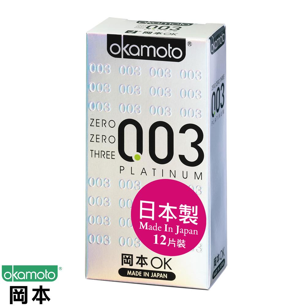 OKAMOTO 日本岡本‧003 極薄白金保險套 10片裝