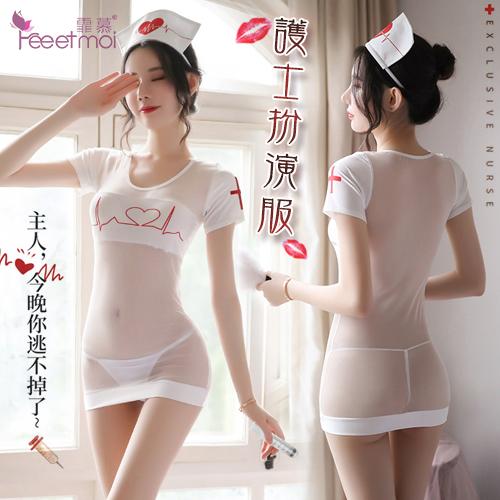 《FEE ET MOI》護士角色扮演服!心電圖意象設計四件式套裝﹝白﹞♥