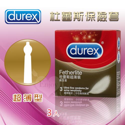 Durex 杜蕾斯超薄型保險套 3入裝