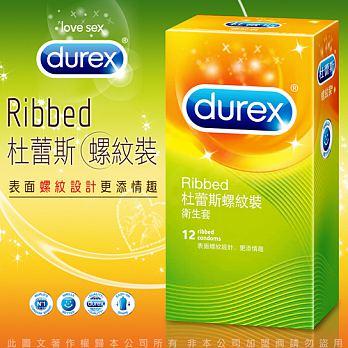 Durex 杜蕾斯螺紋型保險套 12入裝